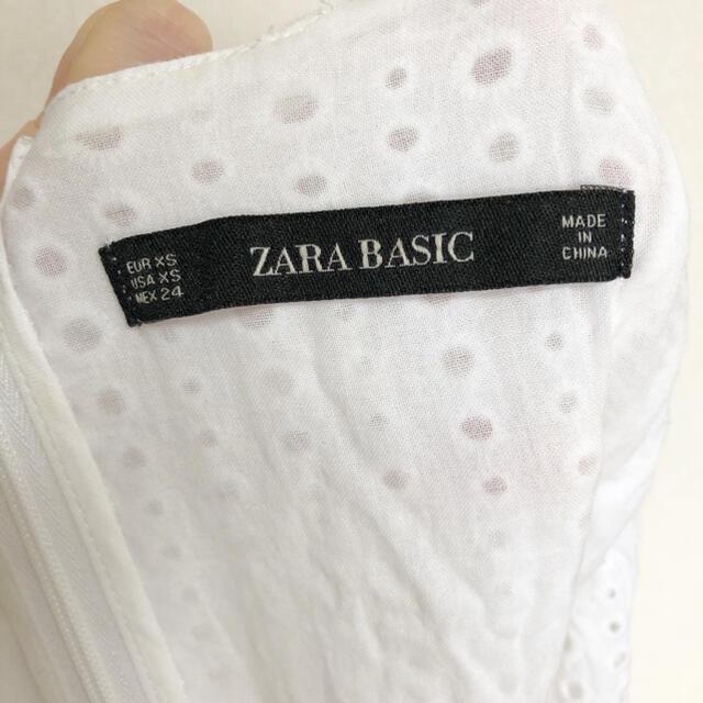 ZARA(ザラ)のZARA BASIC ワンピース レディースのワンピース(ロングワンピース/マキシワンピース)の商品写真