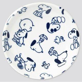 ユニクロ(UNIQLO)のUNIQLO ユニクロ SNOOPY 豆皿 (食器)