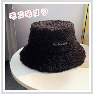 【大人気!】 モコモコ ボア バケットハット 黒 エコファー 帽子 レディース(ハット)