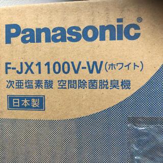 パナソニック(Panasonic)のPanasonic F-jx11000v-w ホワイト(空気清浄器)