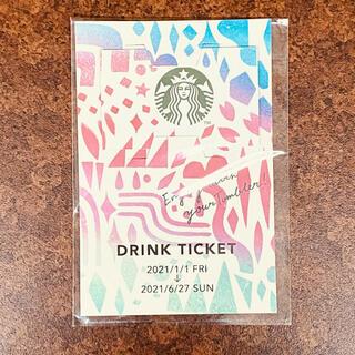 Starbucks Coffee - スターバックス福袋 2021  ドリンクチケット 6枚入り