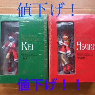 角川書店 - 新世紀エヴァンゲリオン ⑦フィギュア付き初回完全限定版