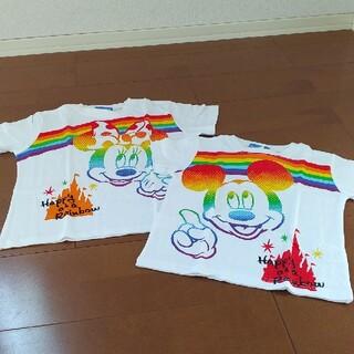 ディズニー(Disney)の新品 ディズニー ペアTシャツ 2枚セット(Tシャツ/カットソー)