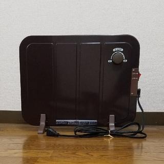 ヤマゼン(山善)の山善 ミニパネルヒーター 温度調節機能付(電気ヒーター)