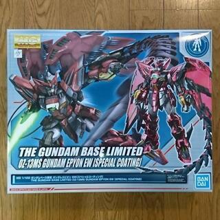 ガンプラ MG 1/100 ガンダムエピオン EW スペシャルコーティング(プラモデル)