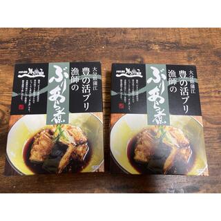 ※30%OFF※【レトルト】ぶりあら煮×2(レトルト食品)