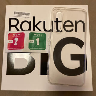 ラクテン(Rakuten)のRakuten BIG ブラック(おまけ付き)(スマートフォン本体)
