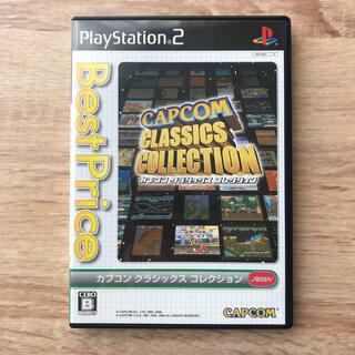 プレイステーション2(PlayStation2)のカプコン クラシックス コレクション(家庭用ゲームソフト)