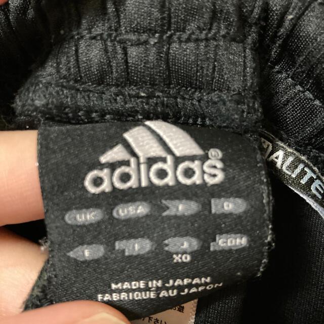 adidas(アディダス)のアディダス ポロシャツ&ハーフパンツ スポーツ/アウトドアのサッカー/フットサル(ウェア)の商品写真