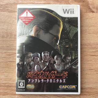 ウィー(Wii)のバイオハザード アンブレラ・クロニクルズ(家庭用ゲームソフト)