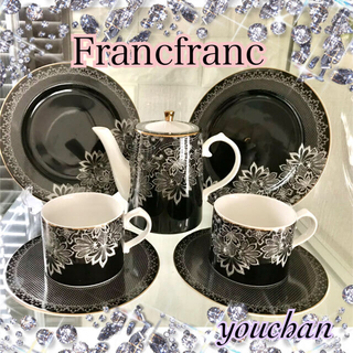 Francfranc - Francfranc エーデルシリーズ ティーセット 定価¥7400