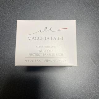 マキアレイベル プロテクトバリアリッチc(オールインワン化粧品)