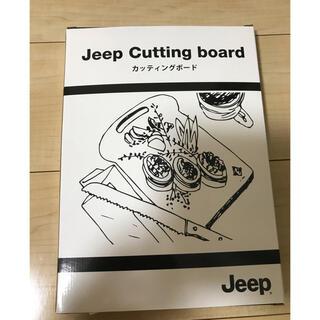 ジープ(Jeep)のjeep カッティングボード(調理道具/製菓道具)