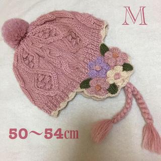 Souris - 【中古】スーリー 可愛い毛糸帽子 M