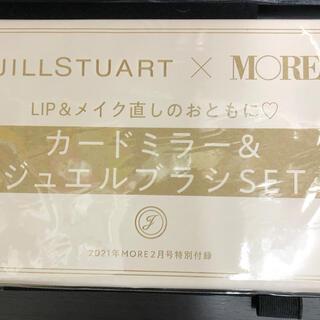 ジルスチュアート(JILLSTUART)のジルスチュアート カードミラー&ジュエルブラシ(ミラー)