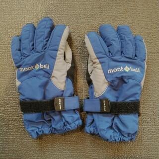 モンベル(mont bell)のモンベル 手袋 4-6歳  スキー キッズ (ウエア/装備)