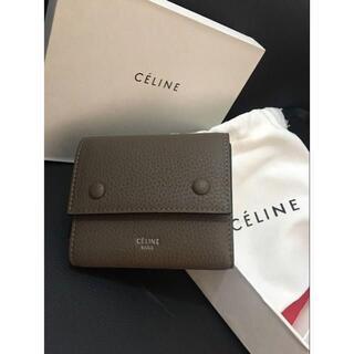 celine - ★ CELINE 財布 ★ 本日限定値下げ!!
