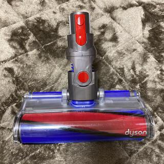 Dyson - ダイソン ノズル ソフトローラークリーンヘッド 112232