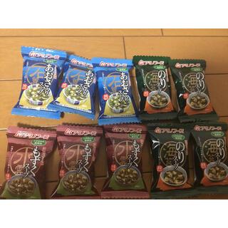 アサヒ(アサヒ)のアマノフーズ海藻スープアソートセット3種10個(インスタント食品)