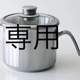 マイヤー(MEYER)のマイヤー マキシムSS 8クック マルチポット 16cm(鍋/フライパン)