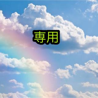POLA - 【新品】 ポーラ ディエム クルール カラーブレンドコンシーリングパウダー