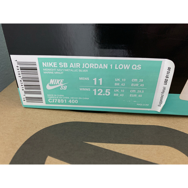 NIKE(ナイキ)のNike SB JORDAN 1 LOW MIDNIGHT NAVY 29CM メンズの靴/シューズ(スニーカー)の商品写真