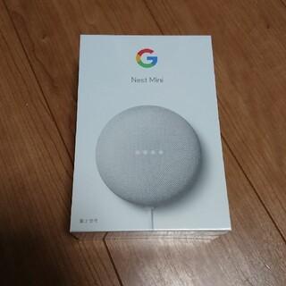 グーグル(Google)のGOOGLE NEST MINI Chalk グーグルネストミニ(スピーカー)