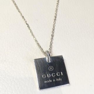 グッチ(Gucci)のGUCCI グッチ SV925 シルバー ネックレス(ネックレス)