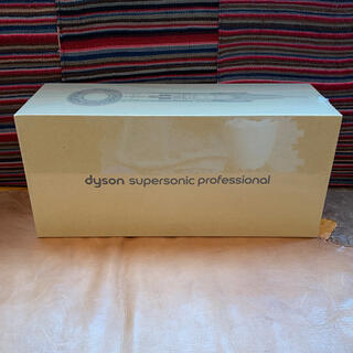 Dyson - ダイソンドライヤー プロ用