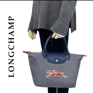 LONGCHAMP - Longchamp ロンシャン デニム生地 ハンドバッグ ビッグロゴ レディース
