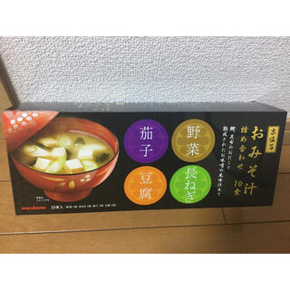 マルコメ 京懐石お味噌汁セット10食分(インスタント食品)
