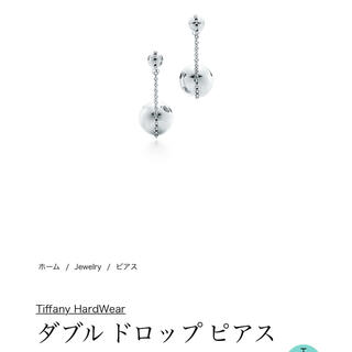 Tiffany & Co. - ティファニー ハードウェア ダブルドロップピアス