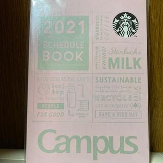 スターバックスコーヒー(Starbucks Coffee)の2021スターバックス キャンパススケジュールブック ピンク(カレンダー/スケジュール)