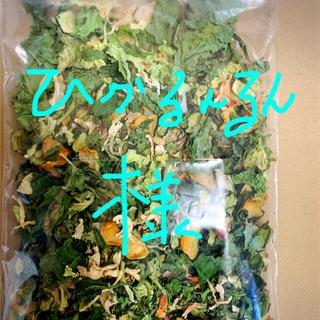 乾燥野菜ミックス 100グラム ✖️4(野菜)