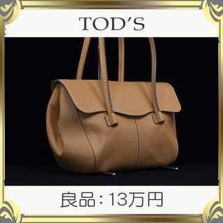 TOD'S - 【真贋査定済・送料無料】トッズのハンドバッグ・良品・本物・本革・希少・女性