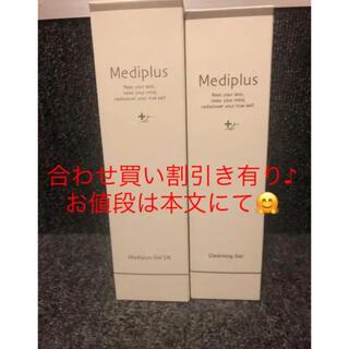 【合わせ買い割引き有り♪】メディプラスゲルDX(オールインワン化粧品)