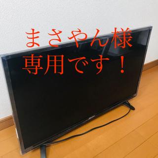 ハイセンス  HJ32K3121 32インチ HD 液晶 テレビ 外付けHDD