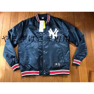 マジェスティック(Majestic)のレアカラー ニューヨークヤンキース スタジャン XL(スタジャン)