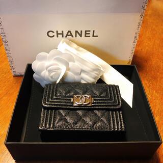 シャネル(CHANEL)の【新品未使用】BOY CHANEL♡三つ折り財布♡シルバー金具(財布)