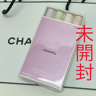 CHANEL - 未開封 未使用 シャネル チャンス クレイヨン ドゥ 4本セット パルファム