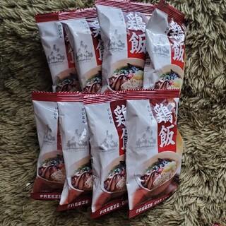 ■送料無料■新品未開封-本番奄美大島の鶏飯7個(インスタント食品)