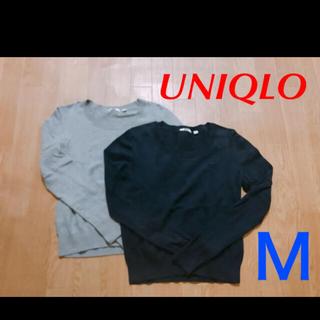 UNIQLO - UNIQLO トップス ニット 2枚セット