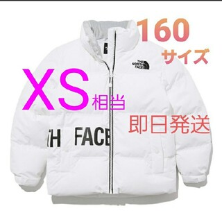 THE NORTH FACE - THE NORTH FACE K'S ALCAN T-BALL JACKET