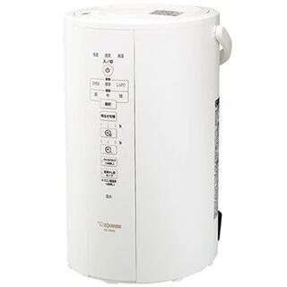 ゾウジルシ(象印)の象印 加湿器 4.0L EE-DB50-WA(加湿器/除湿機)