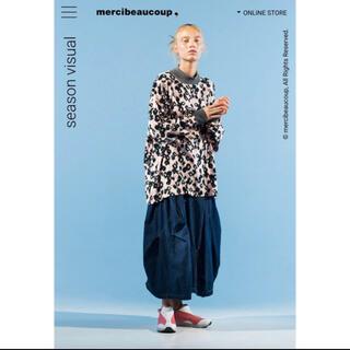 mercibeaucoup - mercibeaucoup ロンデニふわスカ 2018ss