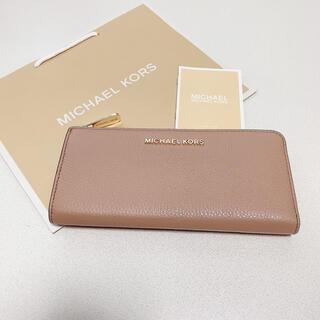 Michael Kors - 新品 最新モデル マイケルコース  長財布 人気 ベージュ