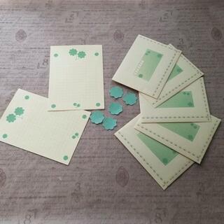 四つ葉6~レターセット~(カード/レター/ラッピング)