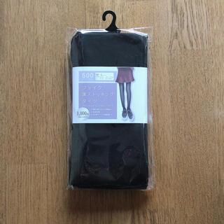 3COINS - スリコ フェイクタイツ 黒