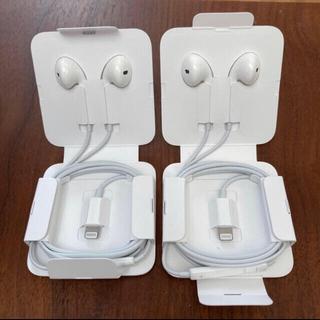 Apple - 正規品 新品未使用 アイフォン iphone 付属 純正 イヤホン APPLE