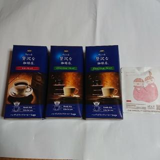 エイージーエフ(AGF)のドリップコーヒー  AGF 15個+おまけ ぽんでコーヒー1個(コーヒー)